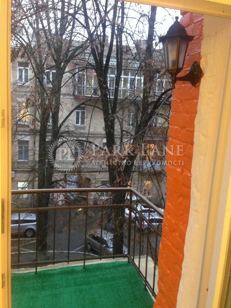 Квартира ул. Сечевых Стрельцов (Артема), 10, Киев, Z-737648 - Фото 13