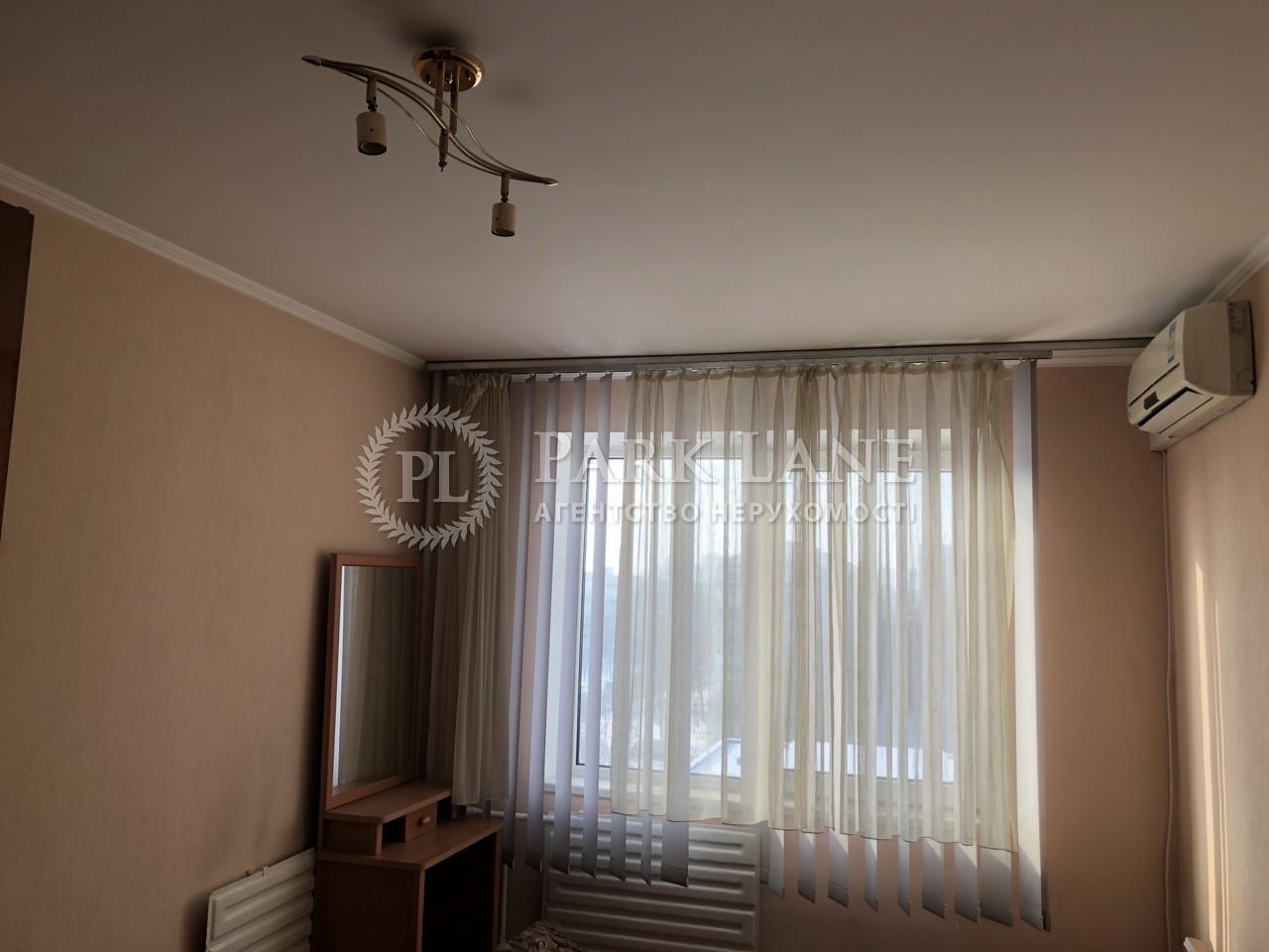 Квартира B-101461, Курчатова Академіка, 21, Київ - Фото 4