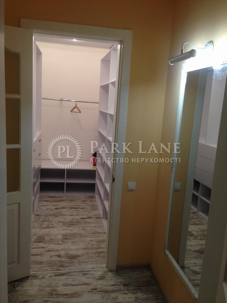 Квартира ул. Сечевых Стрельцов (Артема), 10, Киев, Z-737648 - Фото 12