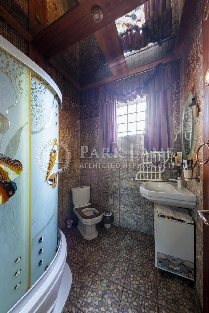 Будинок вул. Садова (Святошинський), Київ, B-101909 - Фото 15