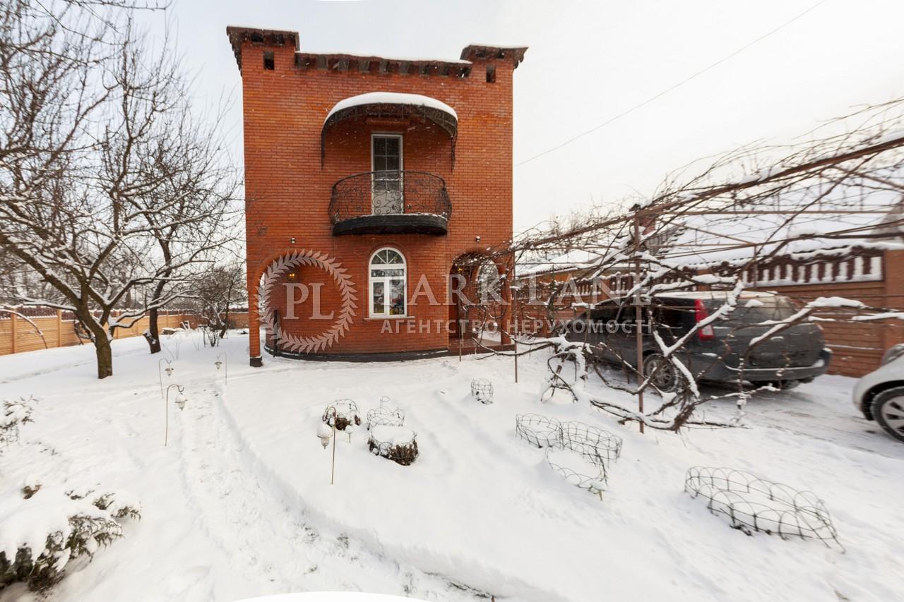 Будинок вул. Садова (Святошинський), Київ, B-101909 - Фото 1