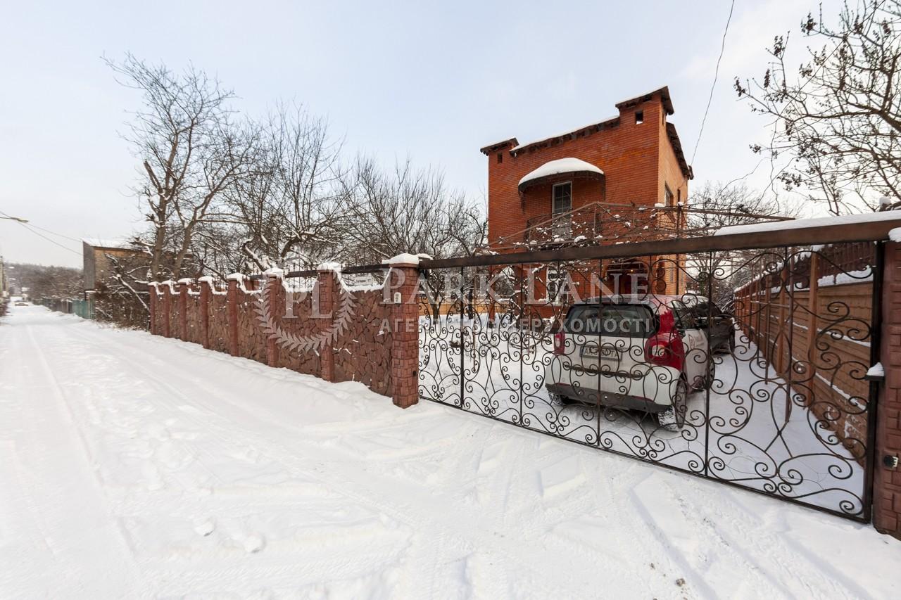 Будинок вул. Садова (Святошинський), Київ, B-101909 - Фото 21