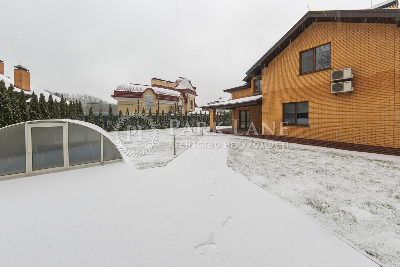 Дом J-30396, Седовцев, Киев - Фото 58