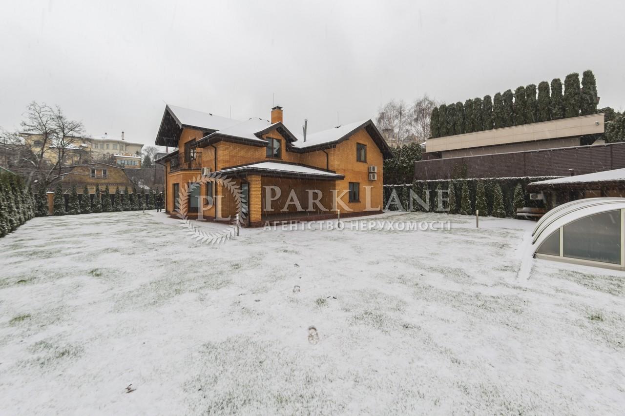 Дом J-30396, Седовцев, Киев - Фото 2