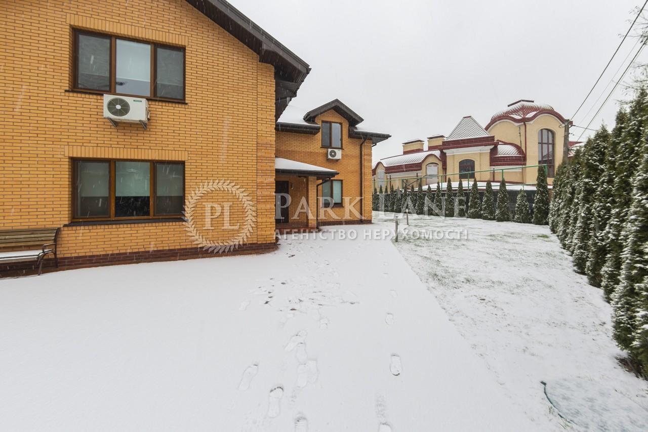 Дом J-30396, Седовцев, Киев - Фото 59