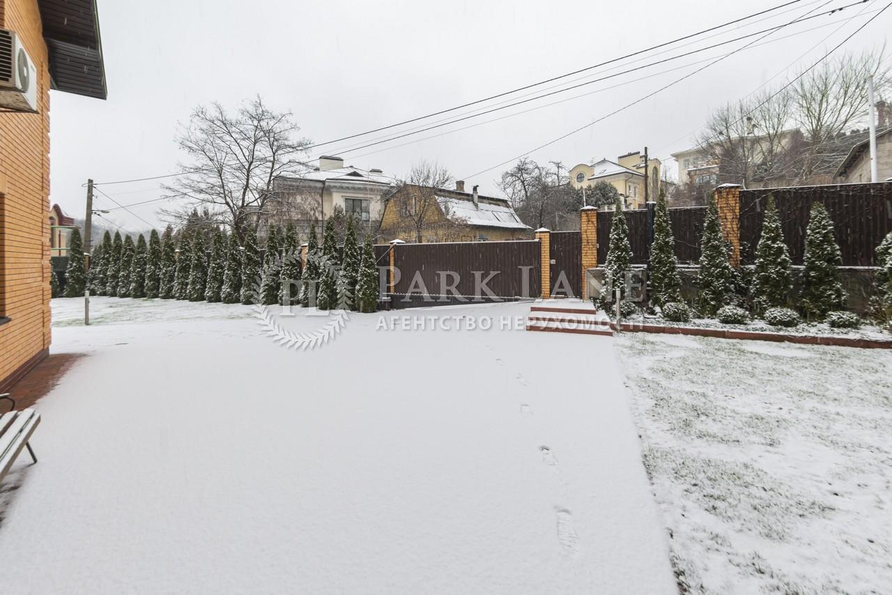 Дом J-30396, Седовцев, Киев - Фото 61