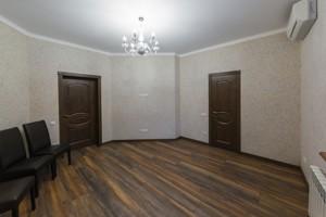 Дом J-30396, Седовцев, Киев - Фото 26