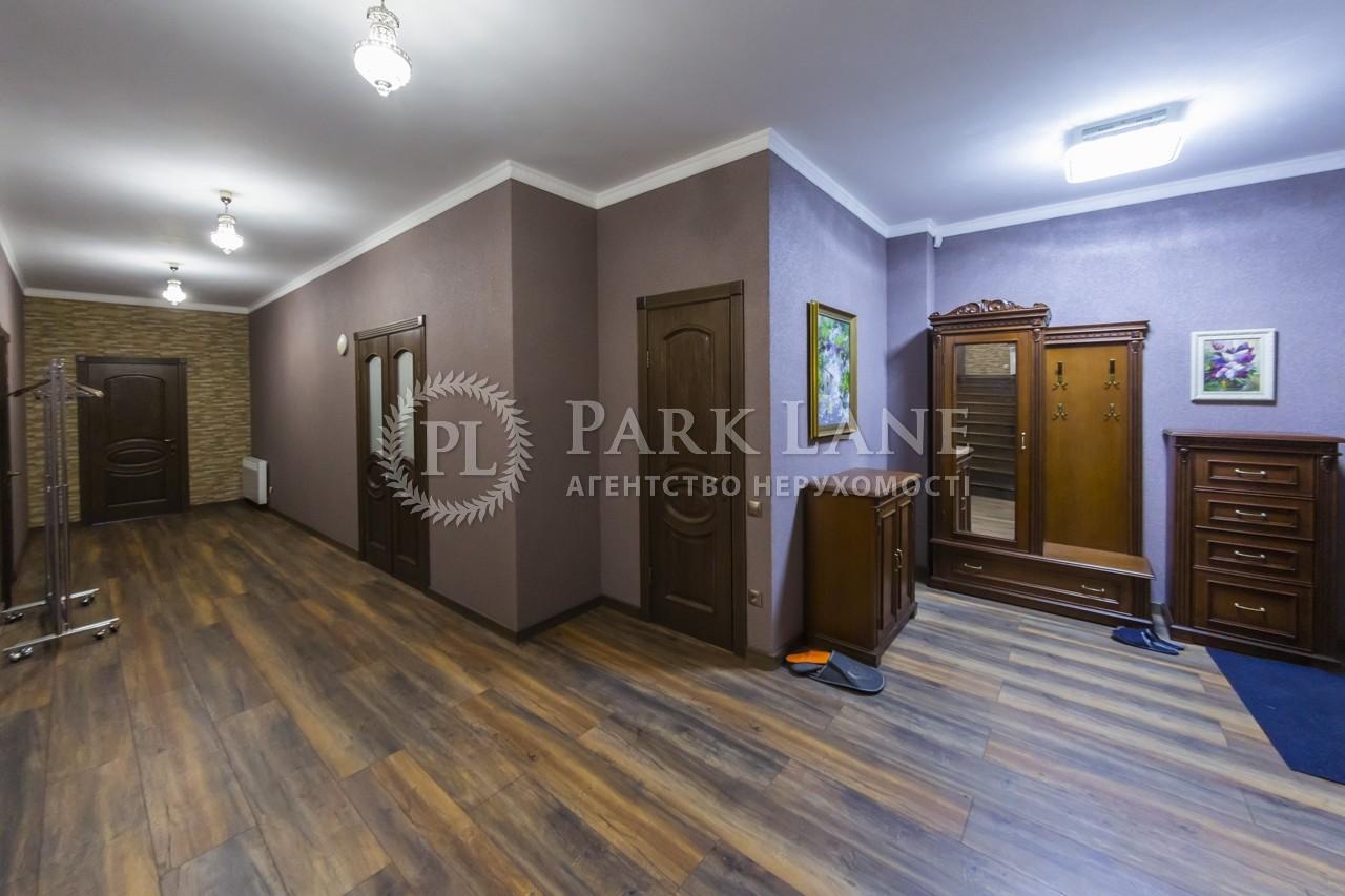 Дом J-30396, Седовцев, Киев - Фото 56