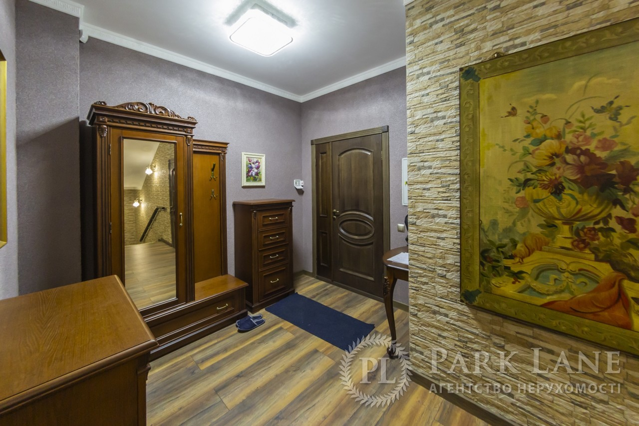 Дом J-30396, Седовцев, Киев - Фото 57