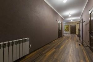 Дом J-30396, Седовцев, Киев - Фото 55