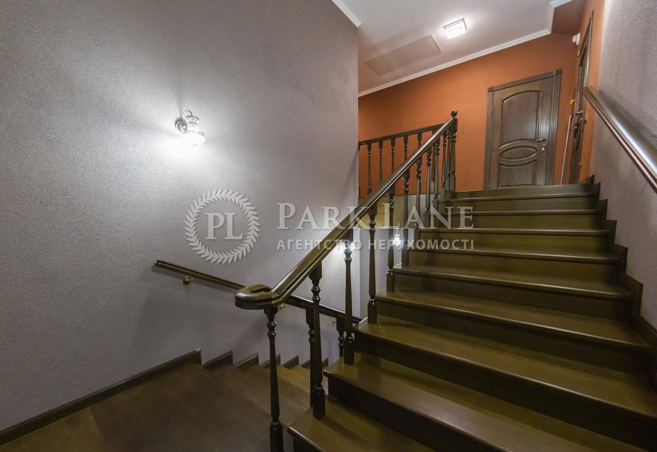 Дом J-30396, Седовцев, Киев - Фото 52