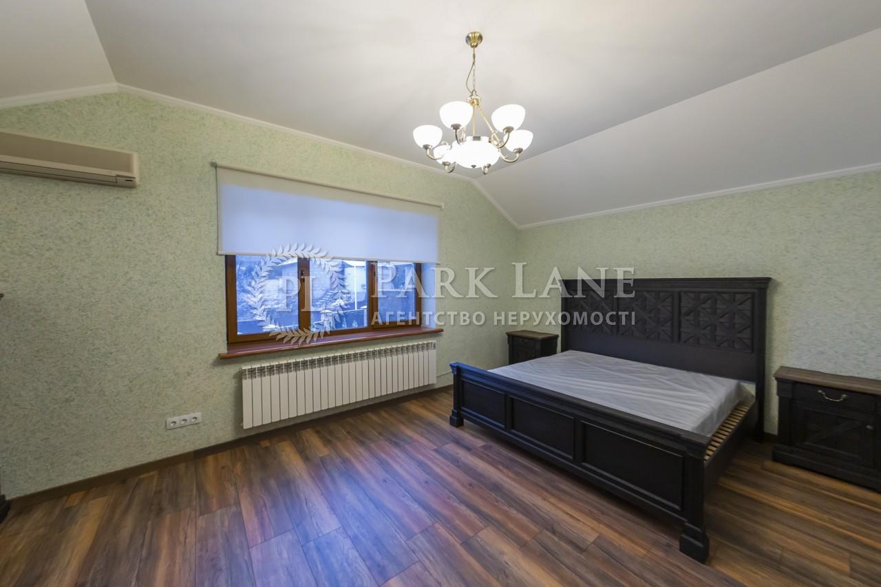 Дом J-30396, Седовцев, Киев - Фото 17