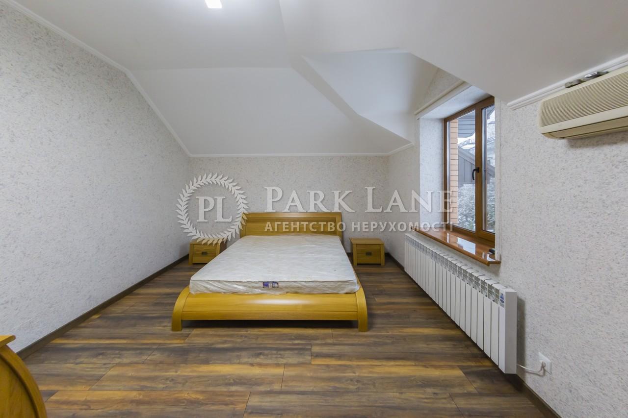 Дом J-30396, Седовцев, Киев - Фото 23