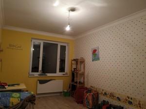Квартира N-22599, Драгоманова, 6/1, Київ - Фото 8