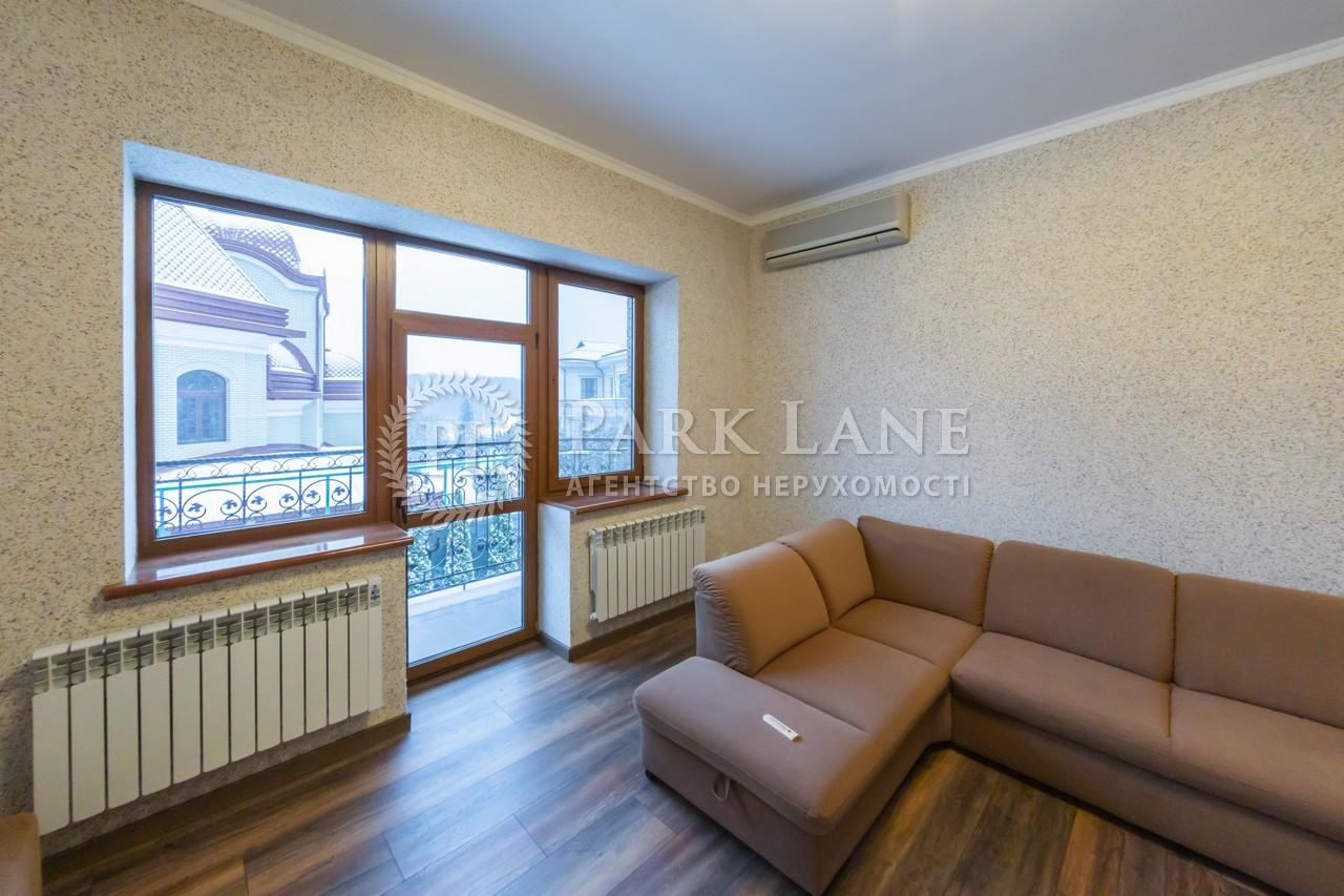 Дом J-30396, Седовцев, Киев - Фото 13
