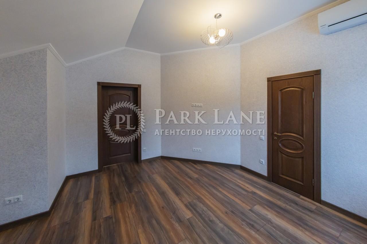Дом J-30396, Седовцев, Киев - Фото 28