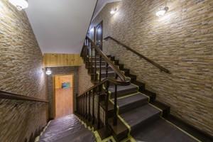 Дом J-30396, Седовцев, Киев - Фото 54