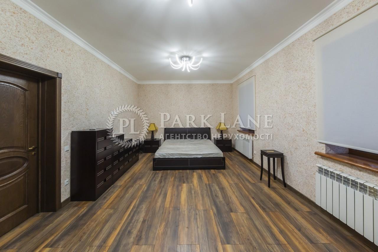 Будинок вул. Сєдовців, Київ, J-30390 - Фото 14