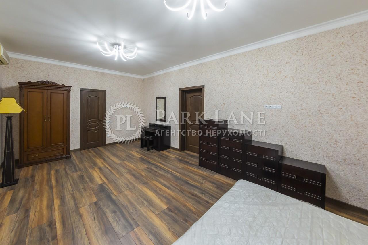 Будинок вул. Сєдовців, Київ, J-30390 - Фото 15