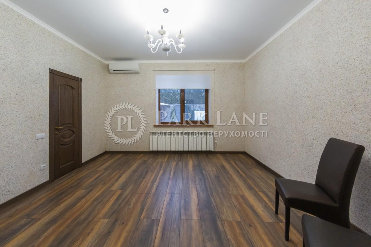 Будинок вул. Сєдовців, Київ, J-30390 - Фото 24