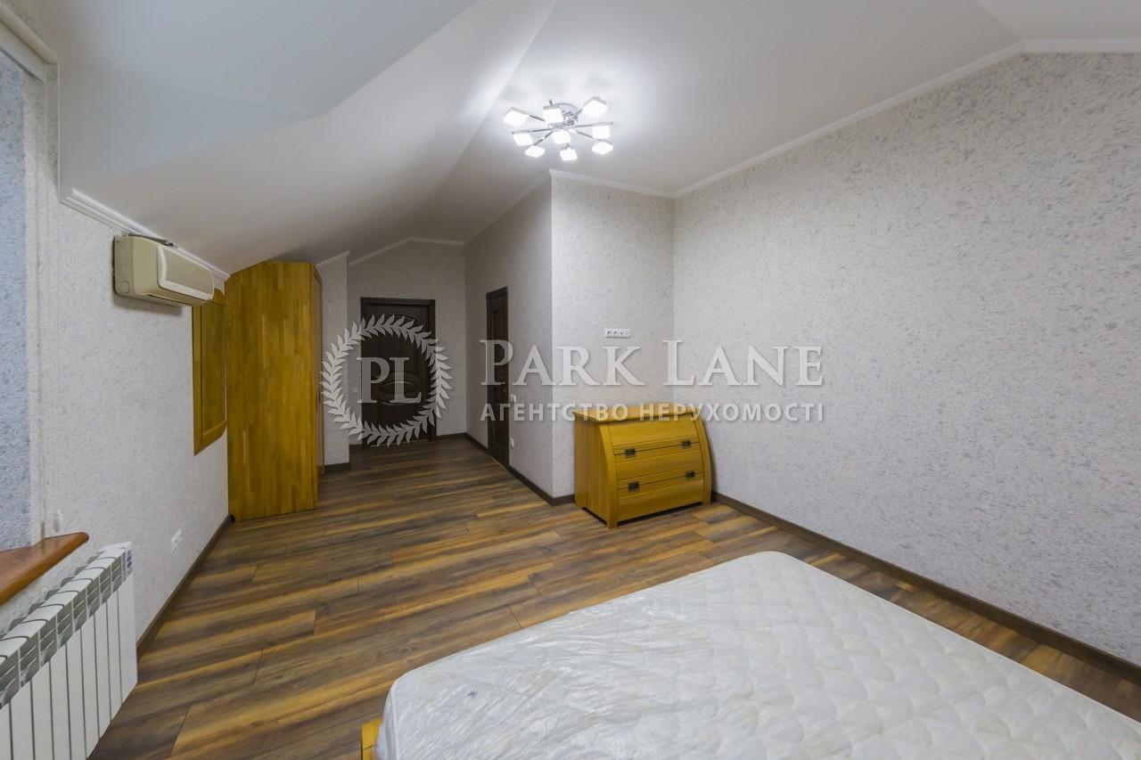 Будинок вул. Сєдовців, Київ, J-30390 - Фото 21