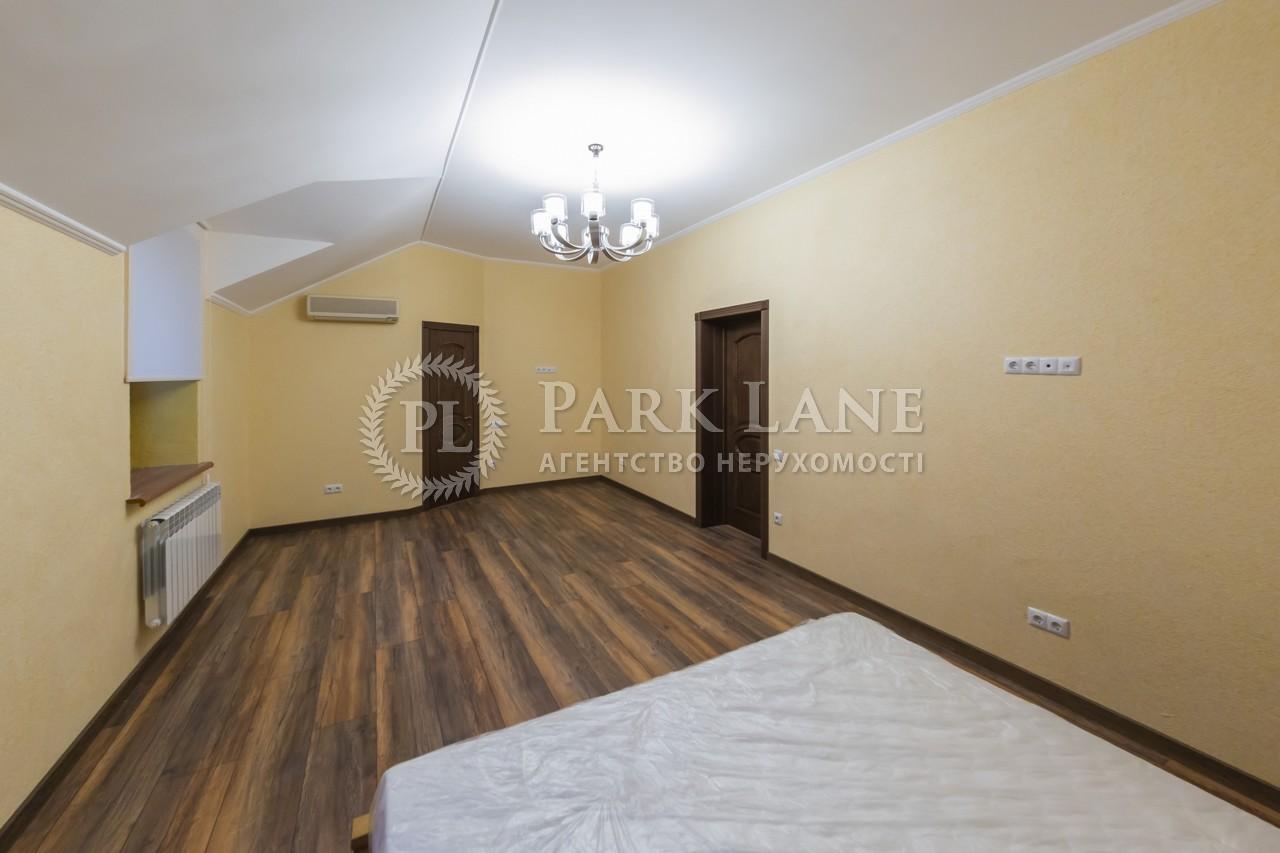 Будинок вул. Сєдовців, Київ, J-30390 - Фото 19