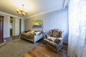 Квартира B-101953, Никольско-Слободская, 1а, Киев - Фото 18