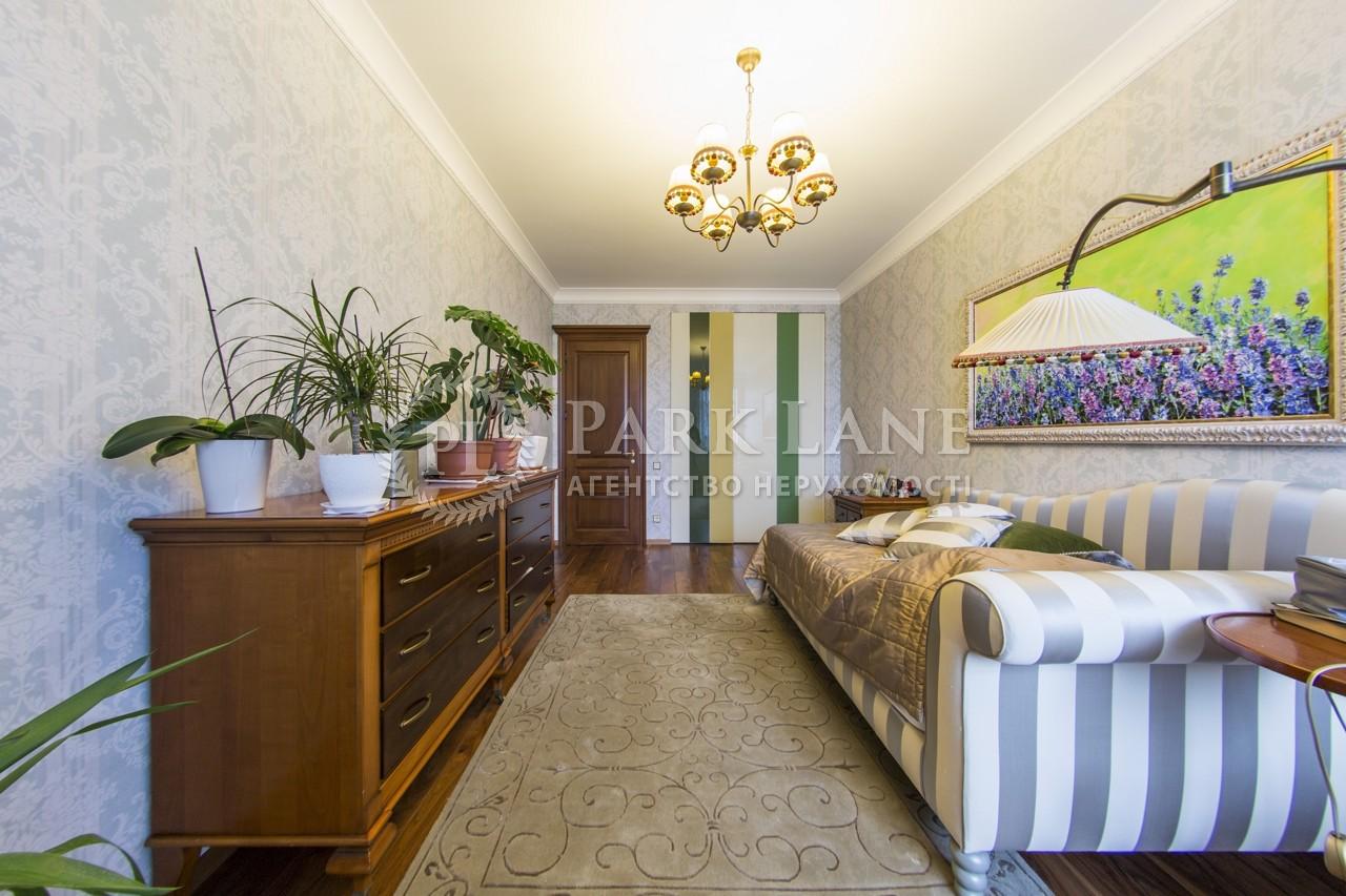 Квартира ул. Никольско-Слободская, 1а, Киев, B-101953 - Фото 15