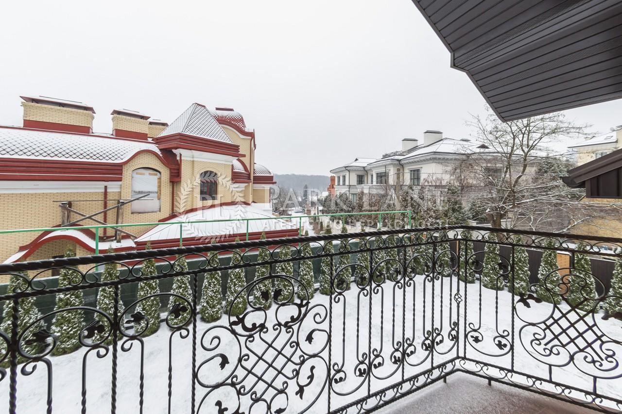 Будинок вул. Сєдовців, Київ, J-30390 - Фото 62