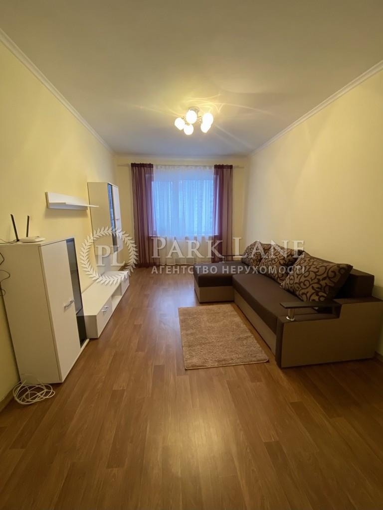 Квартира L-28121, Гмыри Бориса, 16, Киев - Фото 5