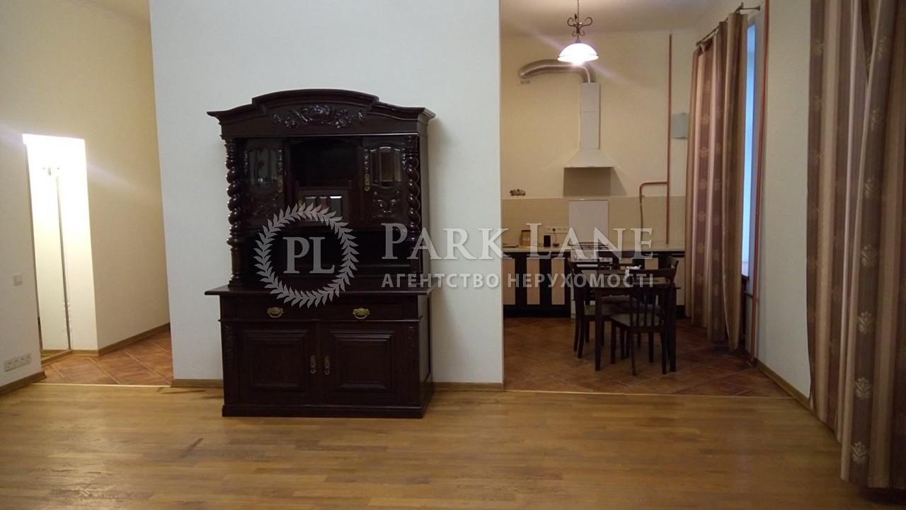 Квартира N-22744, Болбочана Петра (Каменева Командарма), 4, Киев - Фото 7