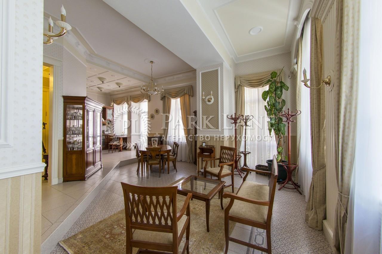 Квартира I-32290, Городецкого Архитектора, 6, Киев - Фото 10