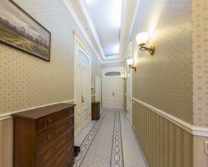 Квартира I-32290, Городецкого Архитектора, 6, Киев - Фото 28