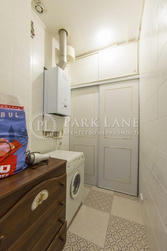 Квартира I-32290, Городецкого Архитектора, 6, Киев - Фото 25