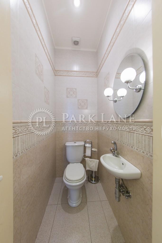 Квартира I-32290, Городецкого Архитектора, 6, Киев - Фото 24