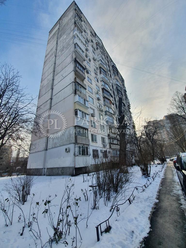 Квартира ул. Голосеевская, 8, Киев, J-30426 - Фото 1