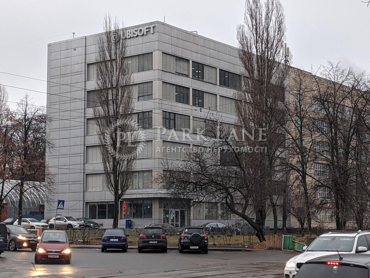 Офіс, B-101967, Дегтярівська, Київ - Фото 13