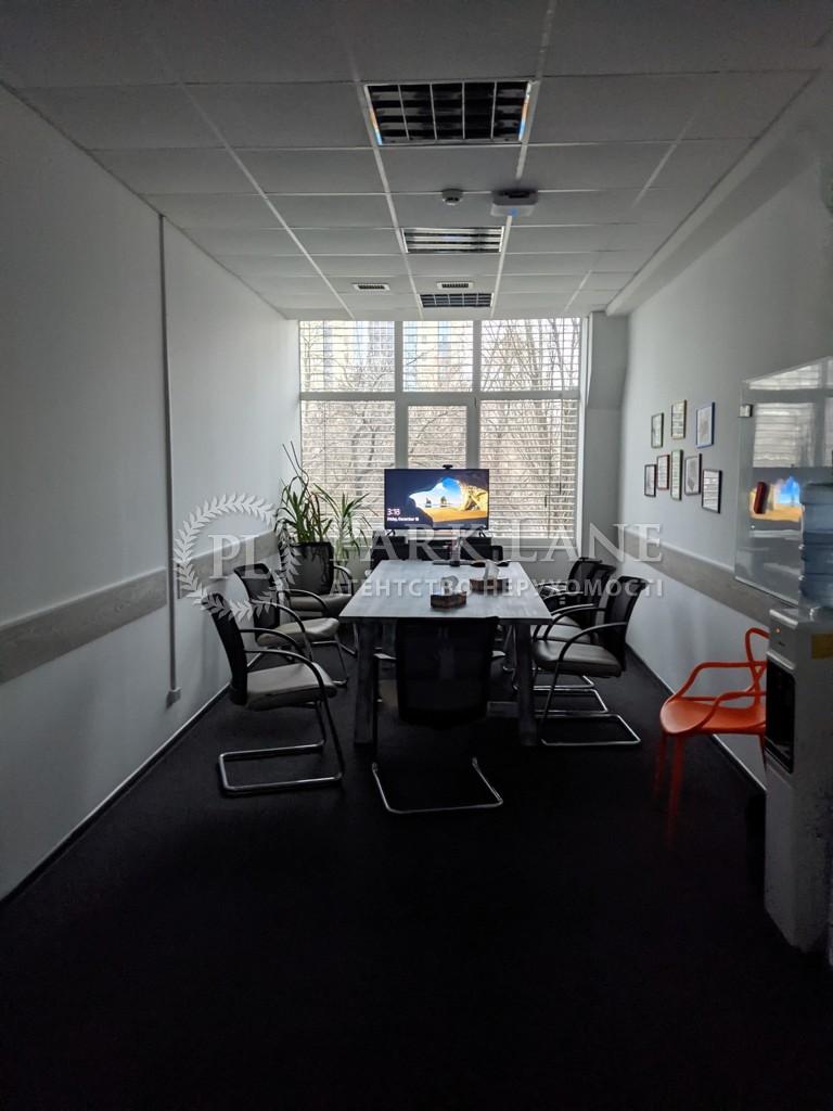 Офис, Дегтяревская, Киев, B-101970 - Фото 6