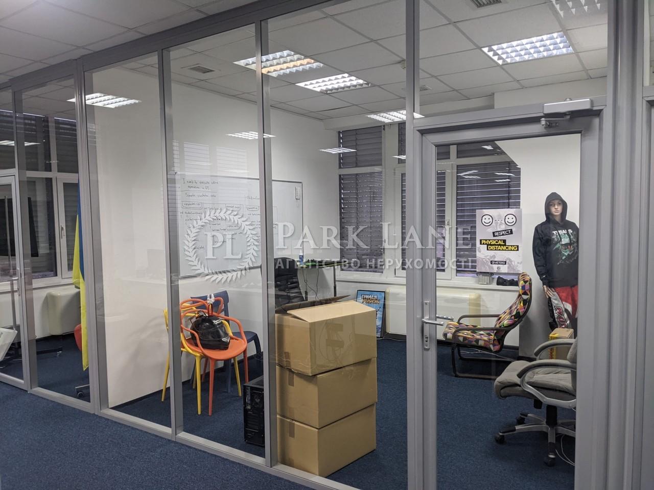 Офис, Дегтяревская, Киев, B-101970 - Фото 8