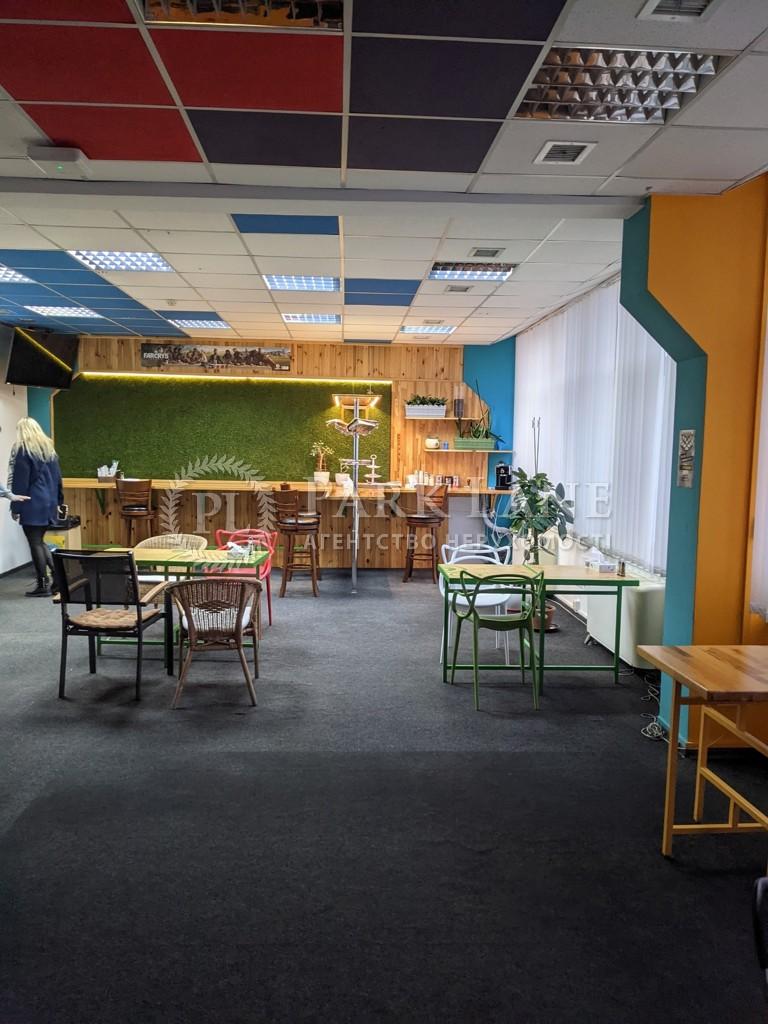 Офис, Дегтяревская, Киев, B-101970 - Фото 9