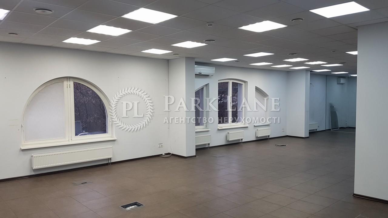 Офис, Кияновский пер., Киев, R-37092 - Фото 5