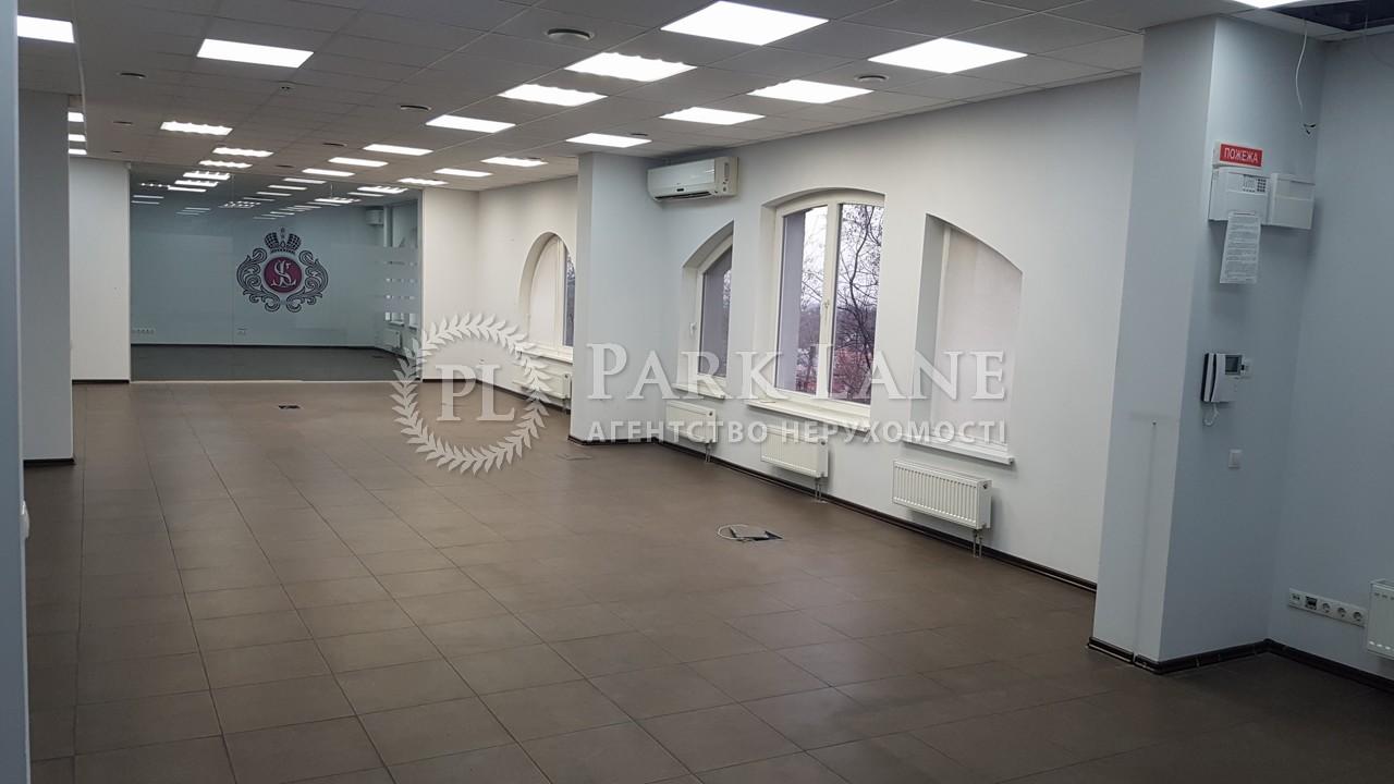 Офис, Кияновский пер., Киев, R-37092 - Фото 3