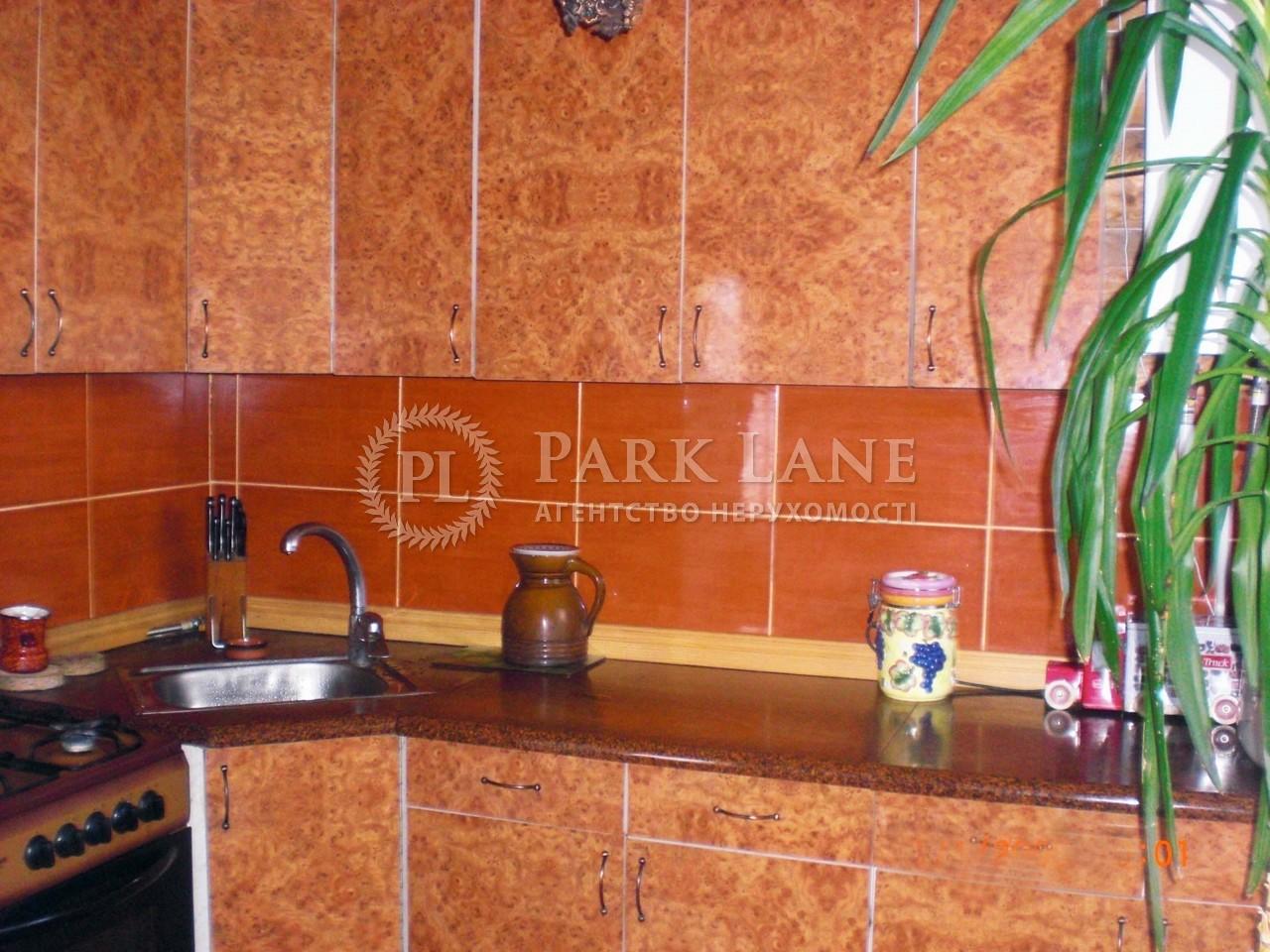 Будинок Гнідин, R-37096 - Фото 3