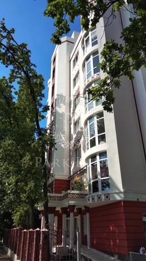 Квартира, N-22756, 1 корпус 11