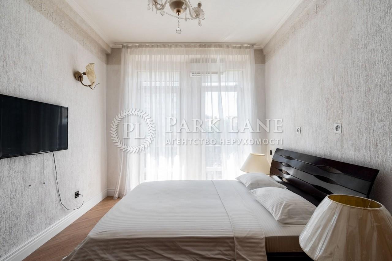 Квартира Шевченко Тараса бульв., 2, Киев, I-32311 - Фото 6