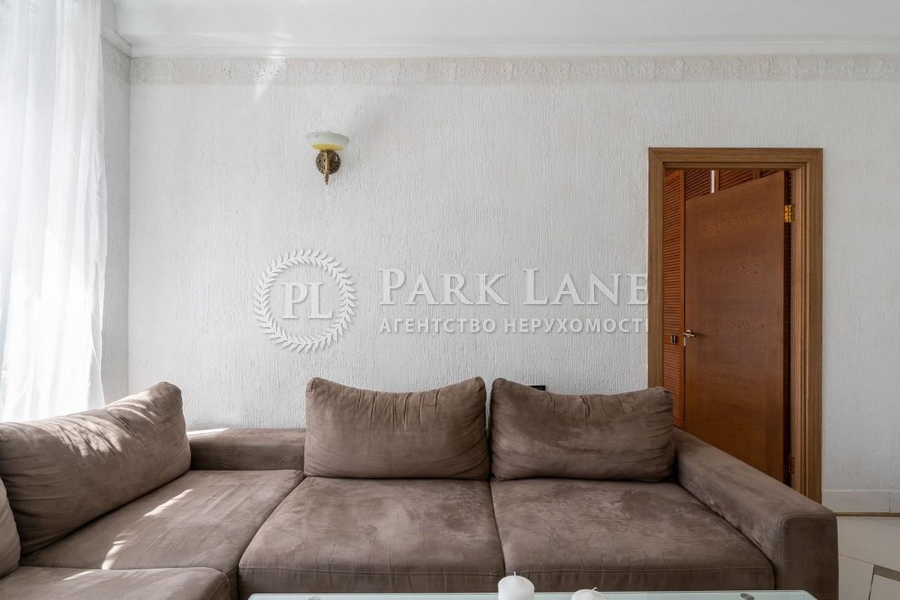 Квартира Шевченко Тараса бульв., 2, Киев, I-32311 - Фото 5