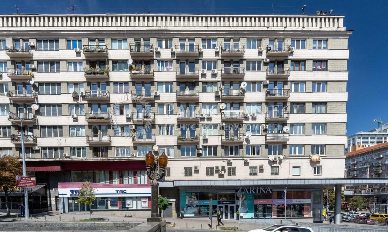 Квартира Шевченко Тараса бульв., 2, Киев, I-32311 - Фото 19