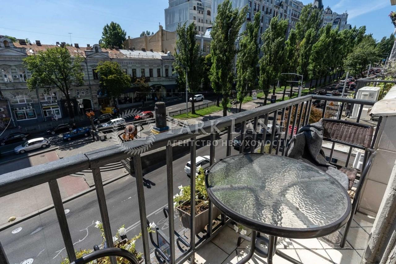 Квартира Шевченко Тараса бульв., 2, Киев, I-32311 - Фото 22