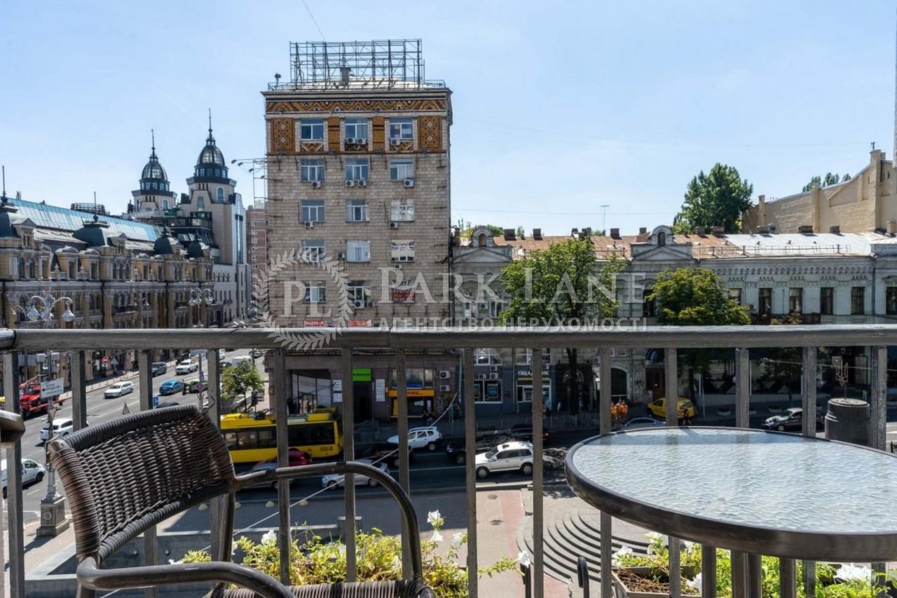 Квартира Шевченко Тараса бульв., 2, Киев, I-32311 - Фото 23