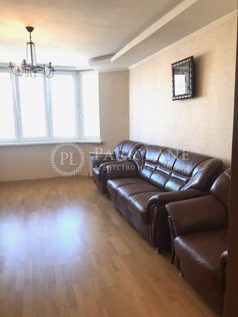 Квартира ул. Гмыри Бориса, 2, Киев, R-28752 - Фото 4